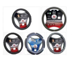 Оплётки на руль AVS Comfort