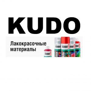 KUDO Эмаль Краски Лаки Грунт Кисточки